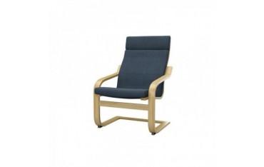 IKEA POANG housse de fauteuil typ 1